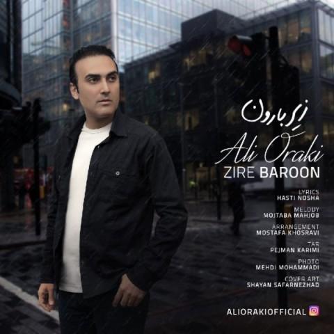 دانلود موزیک جدید علی اورکی زیر بارون