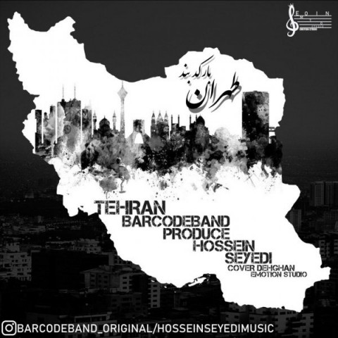 دانلود موزیک جدید بارکد بند طهران