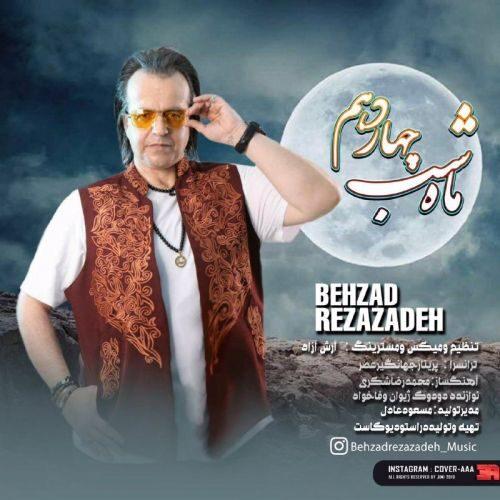 دانلود موزیک جدید بهزاد رضازاده ماه شب چهاردهم
