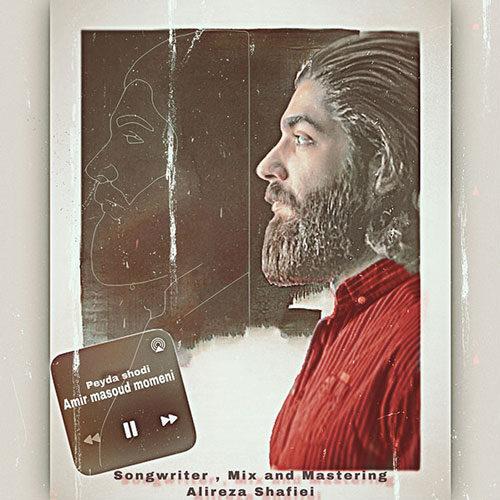 دانلود موزیک جدید امیر مسعود مومنی پیدا شدی