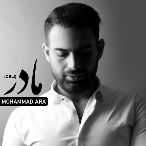 دانلود موزیک جدید محمد آرا مادر (دلی)