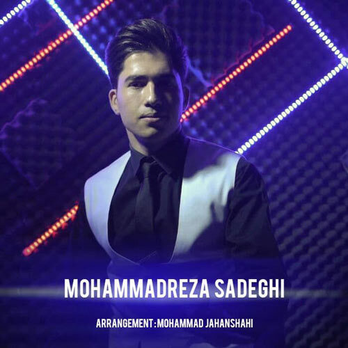 دانلود موزیک جدید محمدرضا صادقی نفسم
