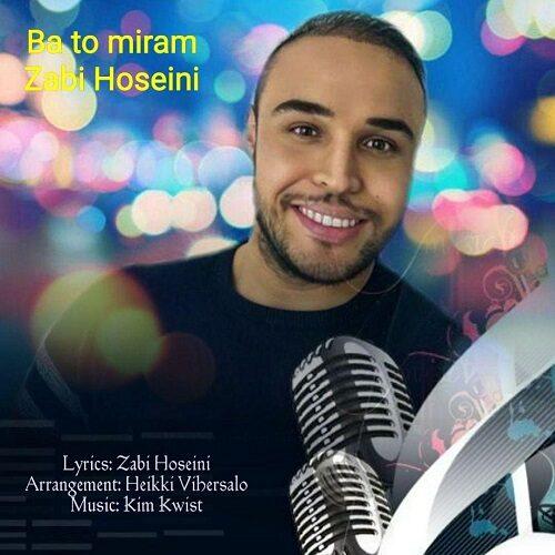 دانلود موزیک جدید ذبی حسینی با تو میرم