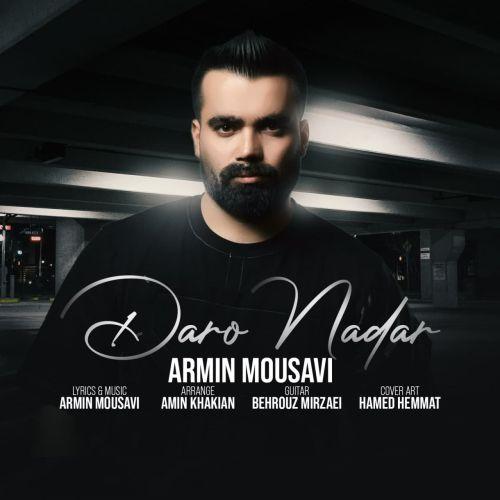 دانلود موزیک جدید آرمین موسوی دار و ندار