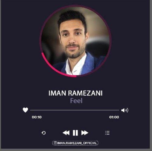 دانلود موزیک جدید ایمان رمضانی حس کن